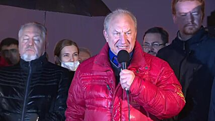 Russia: Communist Party supporters rally in Moscow against State Duma election results