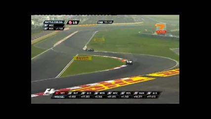 Формула1 Гран При На Индия 2011 (6/8)