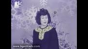 Маргрет Николова - Нова година