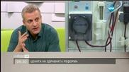 Москов: Има хора, чиято дневна доза ракия струва повече от здравната им осигуровка