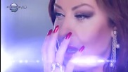 Ивана - Магьосница (official video) 2013