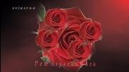 Пет червени рози