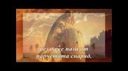Владимир Высоцкий - Полчаса до атаки ( Авторски и Превод)