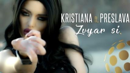 KRISTIANA ft PRESLAVA - ZVYAR SI (Official Video)