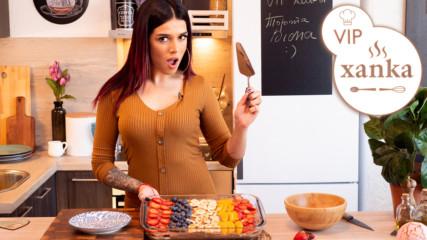 DIONA приготвя едноименна шоколадова торта! // VIP ХАПКА