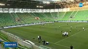 """""""Лудогорец"""" започва участието си в евротурнирите по футбол"""