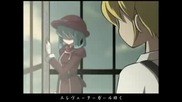 Kagamine Len - Милениум (бг Суб)
