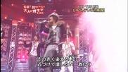 Kat-tun - Lips (utaban-live)