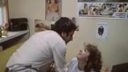 Маневри на петия етаж, 1985 г.