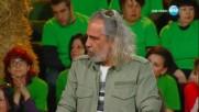 Аз обичам България - 4 кръг | Българската следа (14.04.2017)
