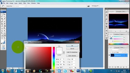 Как да съживим цветовете на картинка с Ps по друг начин