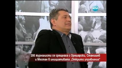 Журналисти се срещнаха с Орешарски, Станишев и Местан - Часът на Милен Цветков