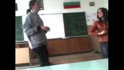 Кючек В Училище