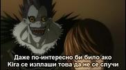 Death Note - Епизод 12 Bg Sub Hq