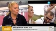 На роял върху царския влак: Новият видеоклип на Хилда Казасян