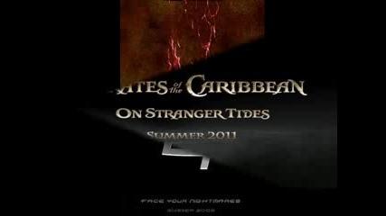 Предстоящите филми през 2011
