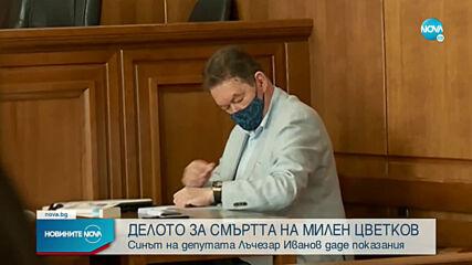 Свидетел: Кристиан Николов беше задрямал секунди преди катастрофата с Милен Цветков