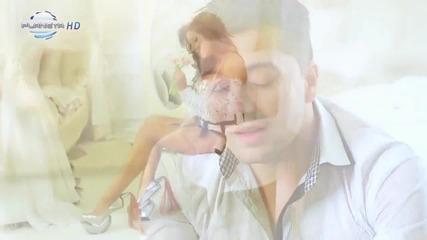 Андреа и Борис Дали - Едно