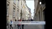 Премиерът на Люксембург сключи брак с партньора си