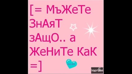 princeskata:*
