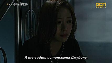 [easternspirit] My Beautiful Bride (2015) E05 1/2