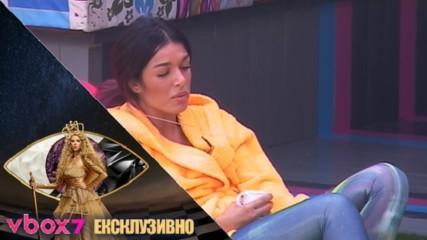 Диона ще става поп-фолк певица? - VIP Brother 2018