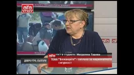 """Добро утро, българи!- 06.11.2013г. гост: Магдалена Ташева Тема: """"бежанците"""""""
