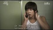 I Love Lee Tae Ri.02.2