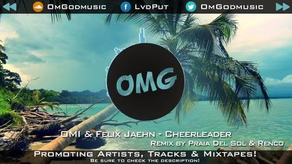 Omi & Felix Jaehn - Cheerleader - Praia Del Sol & Renco Remix [house] / Оми - мажоретка Remix