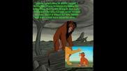 Цар Лъв - Извинението На Скар