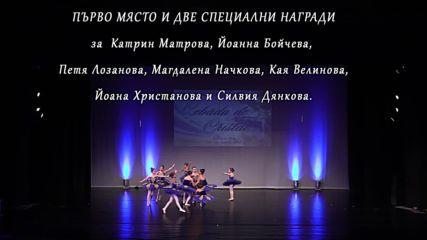 Шести Международен танцов конкурс balerini