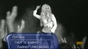 Гергана – Губя те бавно (официално видео 2003)