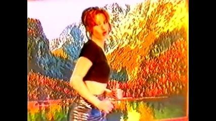 Rumiana - Kalina Malina (1997)