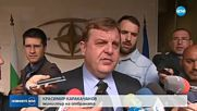 Каракачанов за ударите в Сирия: Предупредиха ни да бъдем предпазливи в рамките на 72 часа