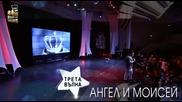 Трета Хип Хоп Вълна - Bg Hip Hop Awards 2013