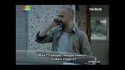 Безмълвните - Suskunlar - 15 eпизод - 4 част - bg sub
