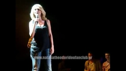 Natasa Theodoridou-31.03.2012-live