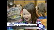 bTV 04.02.2008 - Малък коментар Ако не ходя на детска градина...