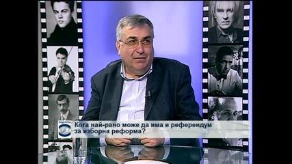Георги Близнашки: Станишев удари под кръста ДПС