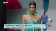 СЕДМИЦА НА МОДАТА В МИЛАНО: Армани представи колекцията си за пролет/лято 2022