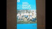 Bakija Bakic Niski Cocek