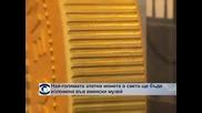 Полша пусна монети за Олимпиадата в Сочи