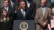Ето Обама пее песента на лятото.