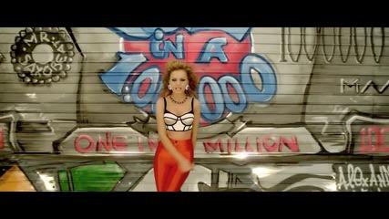 Румънско! Alexandra Stan ft. Carlprit - 1 000 000 ( Официално Видео ) + Превод