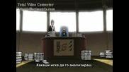 Naruto Shippuuden 93 Bg Sub
