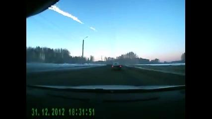 Взрив на метеорит в Челябинска област