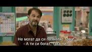 Фантом (2015)