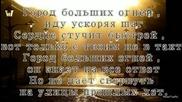 Дмитрий Колдун-город больших огней