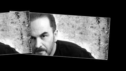 Превод 2013 Стаматис Гонидис - Не Съм Виновен, Че Те Обикнах