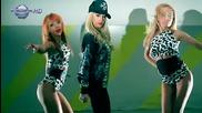 Даяна - Ти го можеш 2013 ( Official Video)